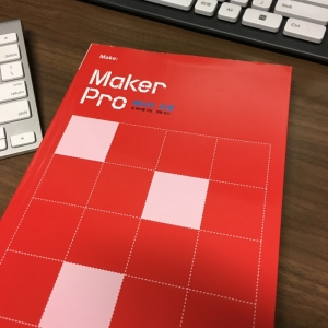 [BOOK] Maker Pro