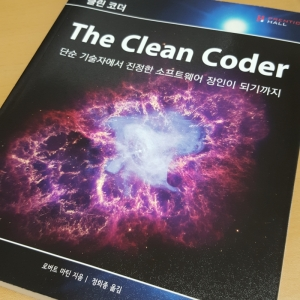 [BOOK] The Clean Coder