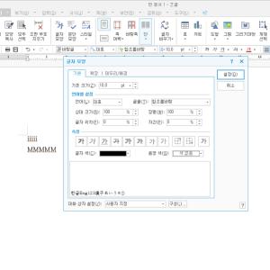 [CODE] Programming Font