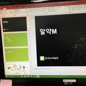 [BLOG] 개발자 글쓰기 연습 - 4달