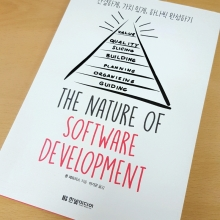 [BOOK] The Nature of Software Development
