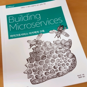 [BOOK] Building Microservices