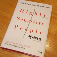 [BOOK] Highly Sensitive People in an Insensitive World