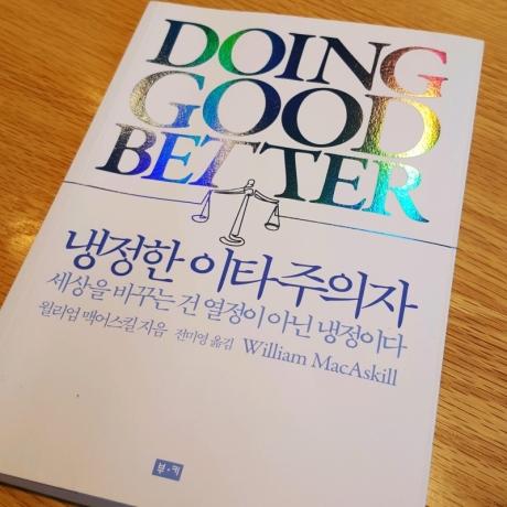 [BOOK] Doing Good Better