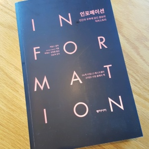 [BOOK] The Information