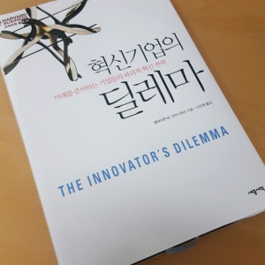 [BOOK] The Innovator's Dilemma