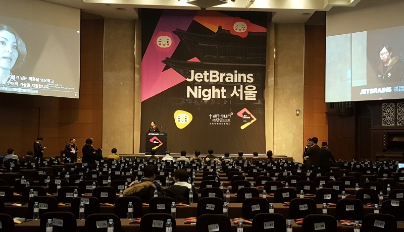 [CODE] JetBrains Night 서울 2017