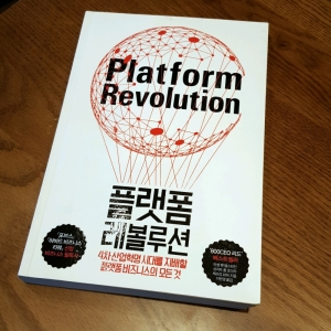 [BOOK] Platform Revolution