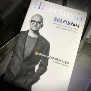 [BOOK] Hit Refresh