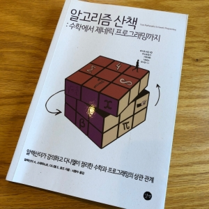 [BOOK] From Mathematics to Generic Programming