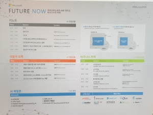 [CODE] Microsoft Future Now