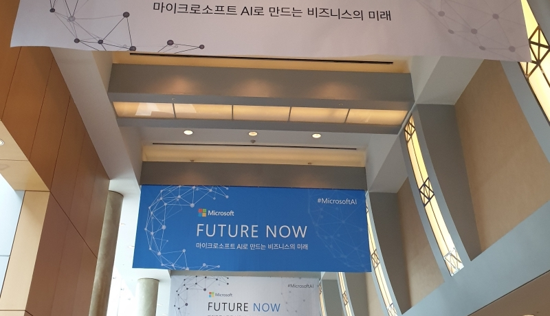 [CODE] Microsoft Future Now