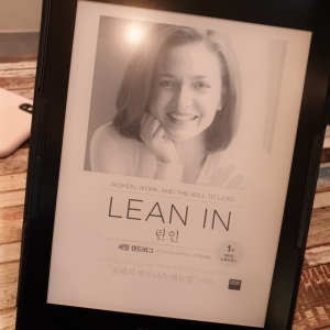 [BOOK] Lean In