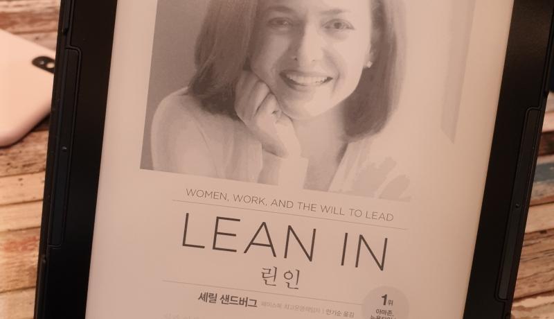 [BOOK] Lean In