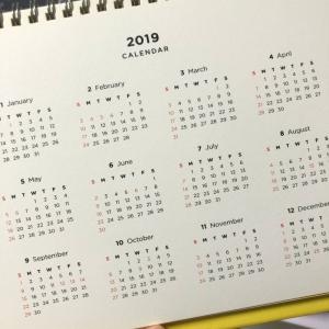 [BLOG] 2019년 회고