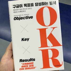 [BOOK] Radical Focus
