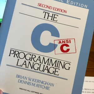 [BOOK] C Programming Language, 2nd