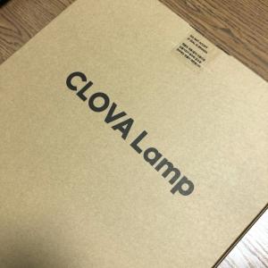 [Stuff] NAVER CLOVA Lamp