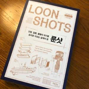 [BOOK] Loonshots