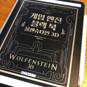 [BOOK] Game Engine Black Book: Wolfenstein 3D