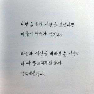 [BOOK] 온기우편함, 손편지